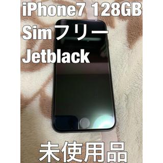 アイフォーン(iPhone)のiPhone7 ジェットブラック 128GB simフリー(スマートフォン本体)