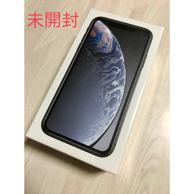 iPhone(アイフォーン)のdocomo iPhoneXR 64GB スマホ/家電/カメラのスマートフォン/携帯電話(スマートフォン本体)の商品写真