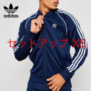アディダス(adidas)のアディダス オリジナルス ジャージセットアップ(ジャージ)