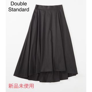 ダブルスタンダードクロージング(DOUBLE STANDARD CLOTHING)の【新品未使用】Double Standard Sov.  フレアスカート 完売品(ロングスカート)