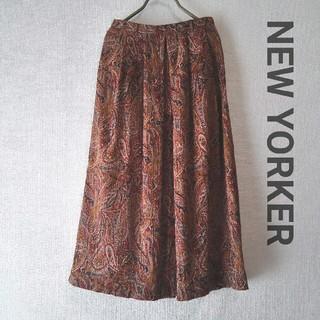 ニューヨーカー(NEWYORKER)のNEWYORKER ロングスカート(ロングスカート)