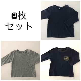 ユニクロ(UNIQLO)のユニクロ ロンT セット 90(Tシャツ/カットソー)