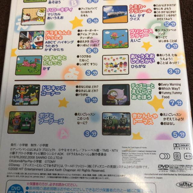 リンママ様 DVD 付録 キッズ/ベビー/マタニティのおもちゃ(その他)の商品写真