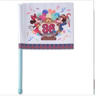 Disney - ディズニーランド 36周年 フラッグ