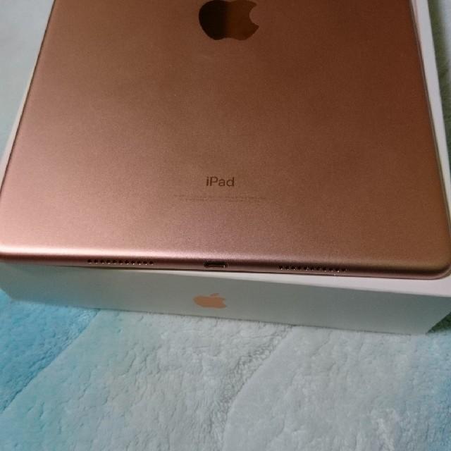 iPad(アイパッド)の⭐即日発送⭐ ipad pro 10.5inch 64GB ローズゴールド au スマホ/家電/カメラのPC/タブレット(タブレット)の商品写真