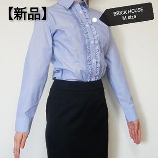 スーツカンパニー(THE SUIT COMPANY)の【新品】BRICK HOUSE《フリル付ワイシャツ》(シャツ/ブラウス(長袖/七分))
