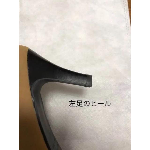ORiental TRaffic(オリエンタルトラフィック)の美品!ポインテッドトゥパンプス ORiental TRaffic 24cm レディースの靴/シューズ(ハイヒール/パンプス)の商品写真