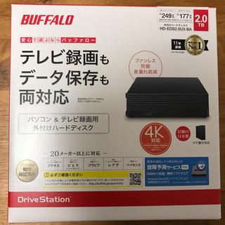 バッファロー(Buffalo)の外付けハードディスク 2.0TB(PC周辺機器)