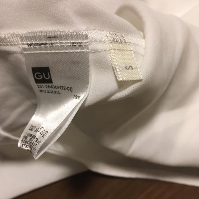 GU(ジーユー)のGU ブラウス レディースのトップス(シャツ/ブラウス(半袖/袖なし))の商品写真