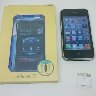 アイフォーン(iPhone)のiPhone3GS 32GByte(動作確認済)+SIMトレー softbank(スマートフォン本体)