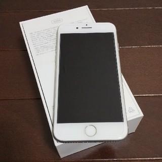アイフォーン(iPhone)のiPhone7 32GB シルバー SIMフリー A1779(スマートフォン本体)
