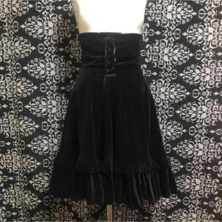 アトリエボズ(ATELIER BOZ)のアトリエボズ 別珍コルセットスカート(ひざ丈スカート)