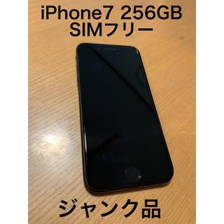 アイフォーン(iPhone)のiPhone7 256GB SIMフリー ジャンク品(スマートフォン本体)