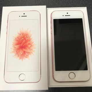 アイフォーン(iPhone)のiPhoneSE 64GB SIMフリー 美品(スマートフォン本体)