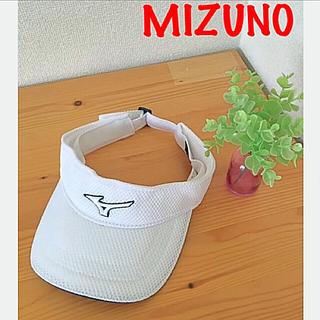 MIZUNO - ミズノ❣️ゴルフ❤︎サンバイザー