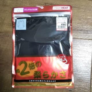 シマムラ(しまむら)のしまむらファイバーヒート ラウンドネック8分袖 ブラック(アンダーシャツ/防寒インナー)