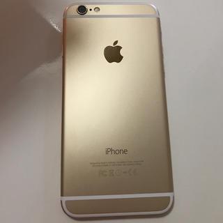 アップル(Apple)の 【本体のみ】(ケースも) au iPhone6 64GB ゴールド(スマートフォン本体)