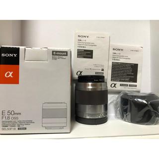 ソニー(SONY)のソニー  Eマウント SONY SEL50F18(レンズ(単焦点))