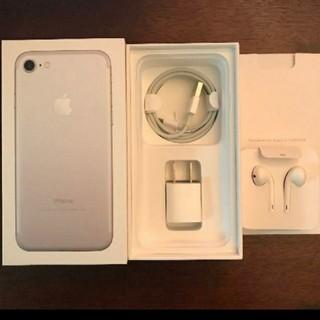美品iPhone 7 シルバー 128 GB simフリー(スマートフォン本体)