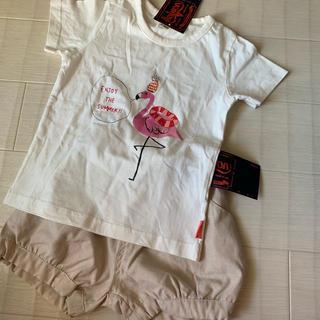 キムラタン(キムラタン)のキムラタン ボブソン 上下セット(Tシャツ/カットソー)