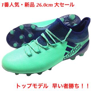 アディダス(adidas)のエックス 26.0cm HG X アディダス サッカー フットサル 新品(シューズ)
