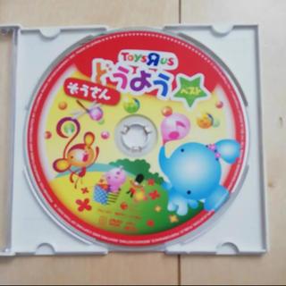 童謡DVD(キッズ/ファミリー)