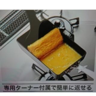 アサヒケイキンゾク(アサヒ軽金属)の大人気☆天使のエッグパン(鍋/フライパン)