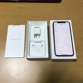 アイフォーン(iPhone)のiPhone x 256GB simフリー端末 完動品(スマートフォン本体)