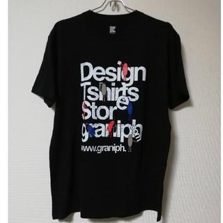 Design Tshirts Store graniph - Design TshirtsStore graniph  Tシャツ