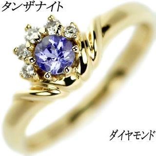 K18YG タンザナイト ダイヤモンド リング 9.5号 指輪(リング(指輪))