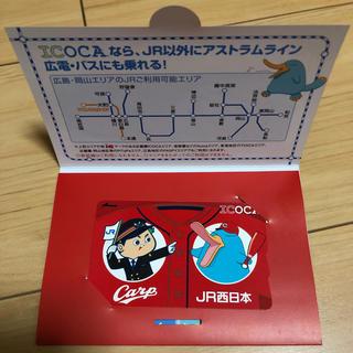 ヒロシマトウヨウカープ(広島東洋カープ)のカープ ICOCA(優勝記念台紙付き)(記念品/関連グッズ)