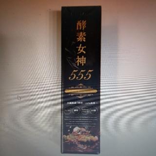 酵素女神555 トゥルーブラウン TRUE BROWN(ダイエット食品)