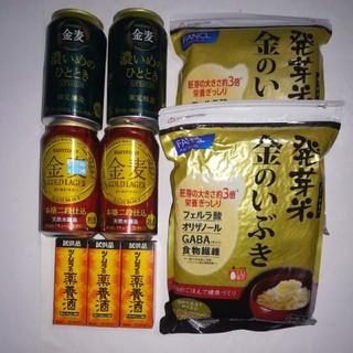 発芽玄米、金麦、薬用酒セット(米/穀物)
