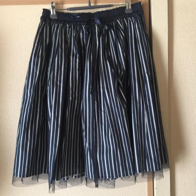 しまむら(シマムラ)のHK WORKS London ストライプ チュールスカート L  ネイビー レディースのスカート(ひざ丈スカート)の商品写真