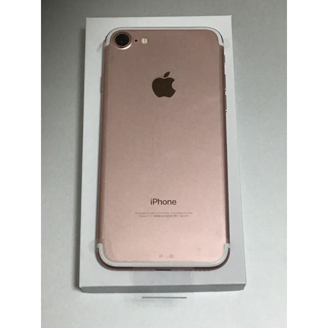 iPhone(アイフォーン)のiPhone7 32GB 新品 スマホ/家電/カメラのスマートフォン/携帯電話(スマートフォン本体)の商品写真