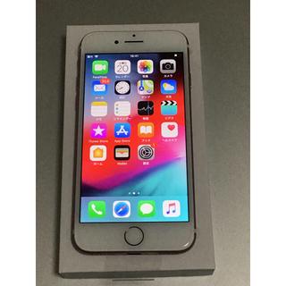 アイフォーン(iPhone)のiPhone7 32GB 新品(スマートフォン本体)