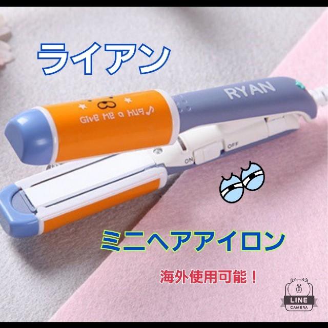 大人気韓国ミニヘアアイロン!ストレート&カール用です。 スマホ/家電/カメラの美容/健康(ヘアアイロン)の商品写真