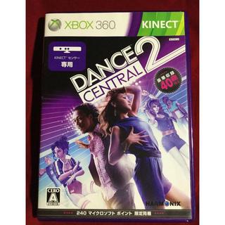 エックスボックス360(Xbox360)の送料込 xbox360 DANCE ダンスセントラル2 KINECT専用(家庭用ゲームソフト)