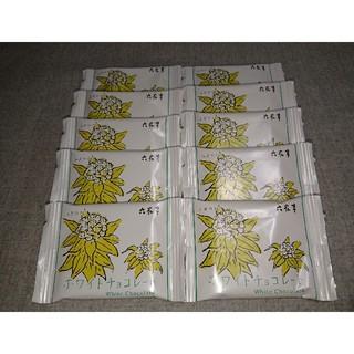 北海道  六花亭   ホワイトチョコレート10枚❣️