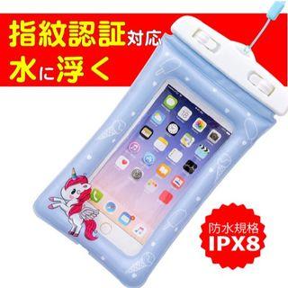 値下しました!TouchIDや3D Touchに対応!水に浮く防水ケース・スマホ(モバイルケース/カバー)