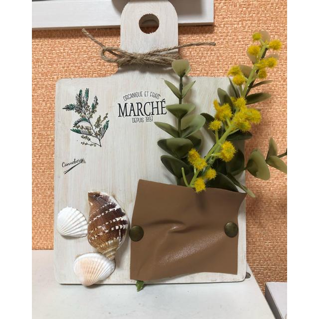 ナチュラル系 アンティーク調 インテリア雑貨 ハンドメイドのインテリア/家具(インテリア雑貨)の商品写真