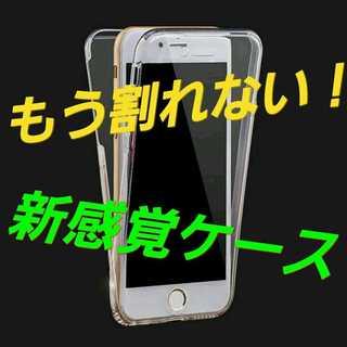 iphone SE 5 ケース カバー 手帳 送料無料 新品 激安で大人気!(iPhoneケース)