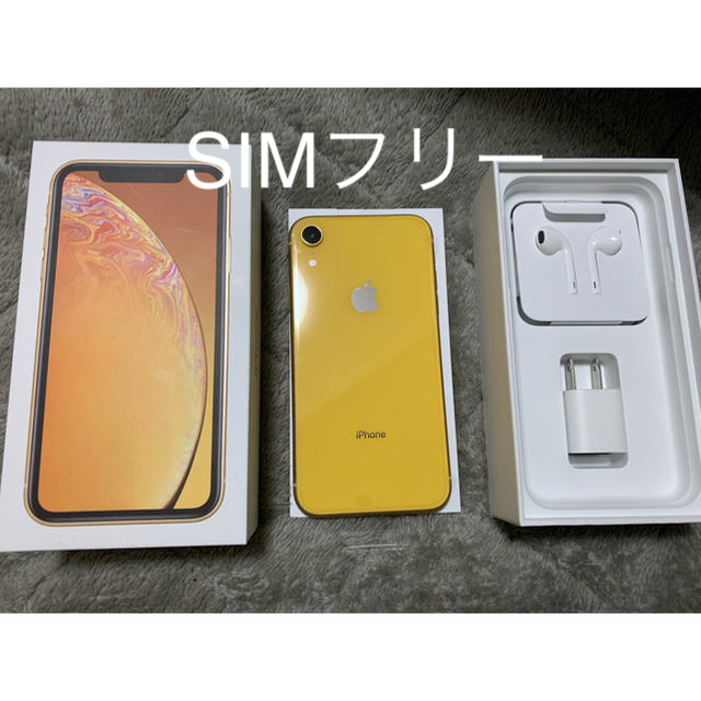 iPhone(アイフォーン)のiPhone XR Yellow 64GB SIMフリー 新品 スマホ/家電/カメラのスマートフォン/携帯電話(スマートフォン本体)の商品写真