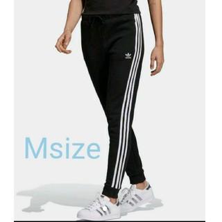 アディダス(adidas)のアディダスオリジナルス REGULAR CUF TRACK PANTS(カジュアルパンツ)