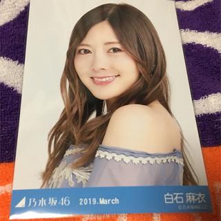 乃木坂46 - 乃木坂46 生写真 白石麻衣 紅白衣装 ヨリ