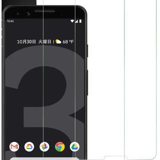 2枚セット】 Google Pixel 3 用 強化ガラス液晶保護フィルム(保護フィルム)