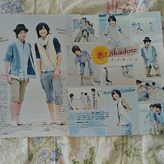中山優馬w/B.I.Shadow - 520 B.I.shadow 切り抜き