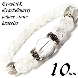 10mm 水晶 クラック水晶 天然石 パワーストーンブレスレット(ブレスレット)
