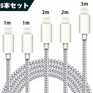 新品! iphone ライトニングケーブル 【5本セット 1/1/2/2/3M】(その他)