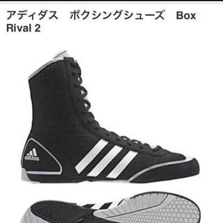 アディダス(adidas)の新品 アディダス ボクシングシューズ(ボクシング)